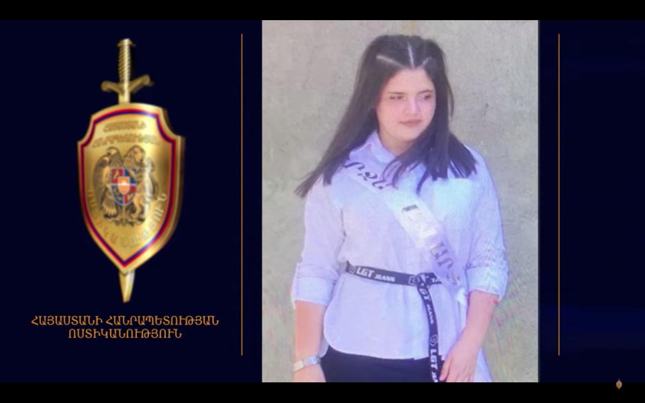 15-ամյա աղջիկը որոնվում է որպես անհետ կորած