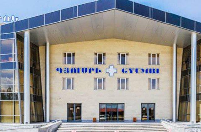 Քովիդով հիվանդին սպառնացել են «դուրս վռնդել» հիվանդանոցից. քույրը դիմել է ոստիկանություն. Aravot.am
