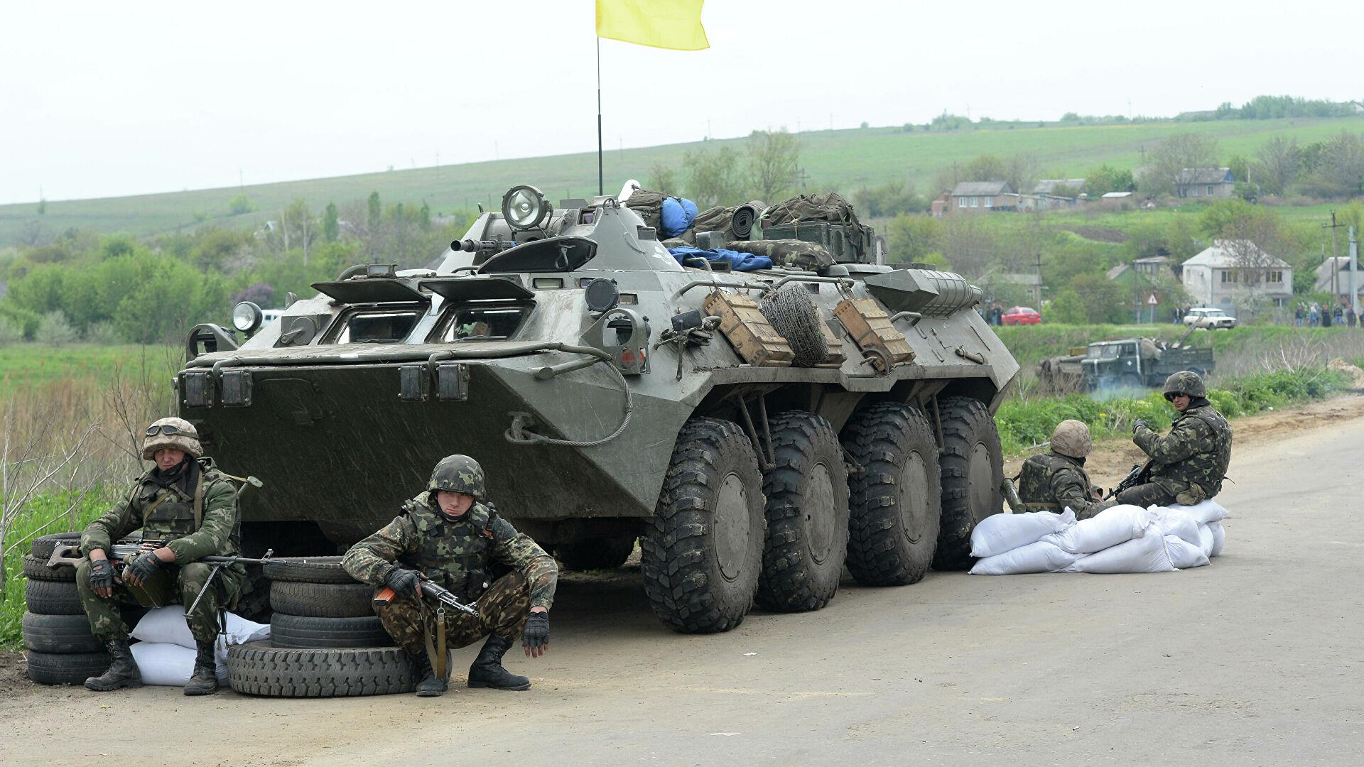 Ուկրաինայի զինված ուժերը գրավել են Դոնբասի շփման գծում գտնվող Ստարոմարևկա գյուղը